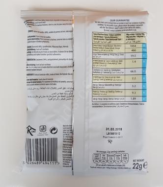 Eat Real Lentil Chips Sea Salt Flavour 2_20180203174437642