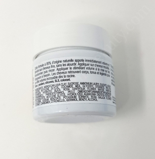 Christophe Robin Cleansing Volumising Mask with Pure Rassoul Clay and Rose Extracts 2_20180621144747675