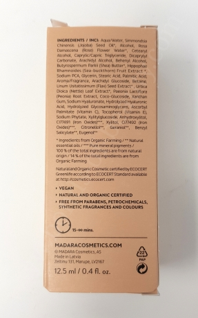Madara SOS Hydra Moisture + Radiance Mask 2_20180621143531442