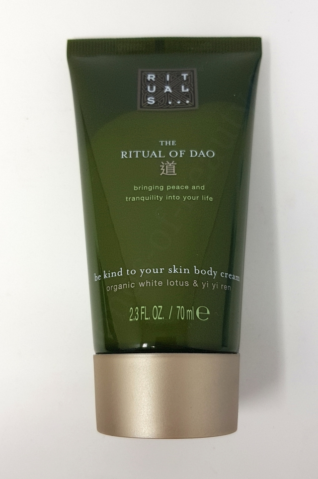 Rituals The Ritual of Dao Body Cream_20180621140623778