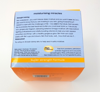 Mio Future Proof Active Body Butter 5_20180730110430166
