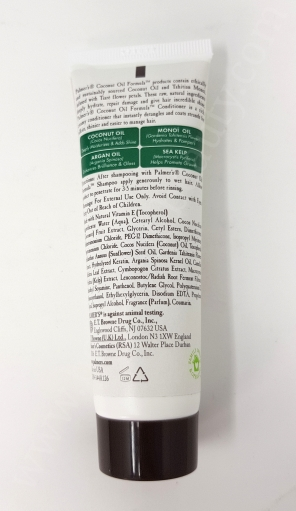 Palmers Coconut Oil Repairing Conditioner 2_20180711092751600