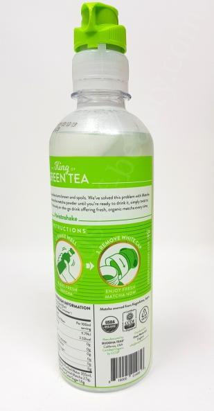 Matchanow Lightly Sweet Green Tea 2_20180820112633021