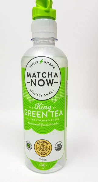 Matchanow Lightly Sweet Green Tea_20180820112706257