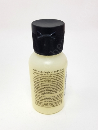 Philosophy purity 3-in-1 cleanser 2_20180808141220696