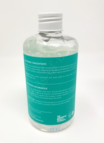 The Chemistry Brand Hyaluronic Acid Concentrate 8_20180730114326279