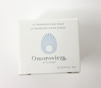 Omorovicza Ultramoor Mud Mask 3_20180910122017414