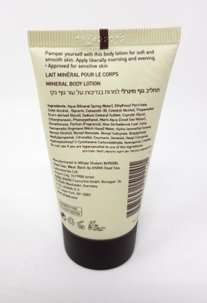 Ahava Mineral Body Lotion 2_20181010101237308