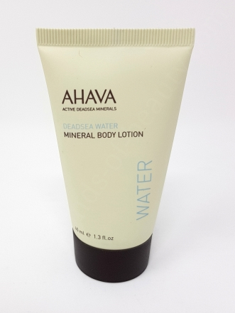 Ahava Mineral Body Lotion_20181009161313528