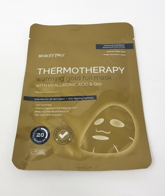 Beauty Pro Thermotherapy Warming Foil Mask_20181017110029328