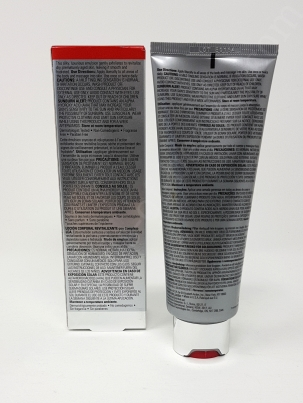 Elizabeth Arden Pro Revitalizing Body Lotion 2_20181001141912690
