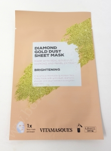 vitamasques gold dust face sheet mask brightening_20190113164517949