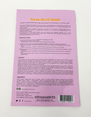 Vitamasques Rose Gold Dust Sheet Mask 2_20190218092352078