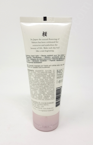 Rituals The Ritual Of Sakura Soothing Hand Balm 2_20190311102913983