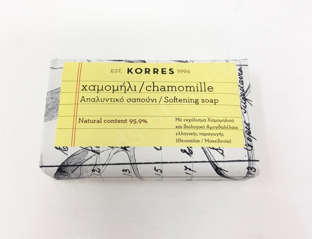 Korres Natural Pure Greek Chamomille Soap_20190610110039022