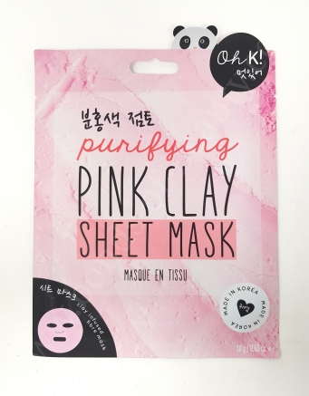 OHK! Purifiying Pink Clay Sheet Mask and Pink Fizz T-Zone Bubble Mask 2