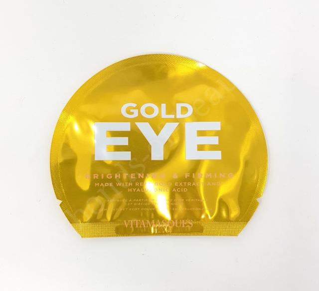 Vitamasques Gold Eye Pads_20190715135307317